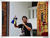 台北藝術大學-關渡藝術節:IMG_0611.JPG