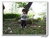 大溪十一指古道(20090502):IMG_6415_nEO_IMG.jpg