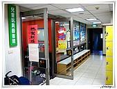 淡水兒童圖書館-水碓分館:IMG_6934.JPG