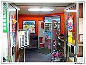淡水兒童圖書館-水碓分館:IMG_6935.JPG
