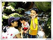 陽明山山谷遊樂區:IMG_2720.JPG