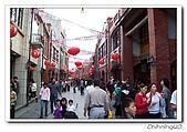 傳統藝術中心200601:100_1326.jpg