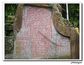 芝山岩自然公園(20090321):IMG_5758_nEO_IMG.jpg
