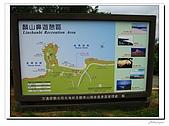 北海岸-麟山鼻遊憩區:IMG_8937.jpg