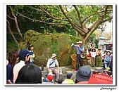 芝山岩自然公園(20090321):IMG_5767_nEO_IMG.jpg