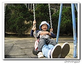 梅山公園200702:IMG_0218.jpg