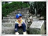 湖山國小登山步道:IMG_2388.JPG