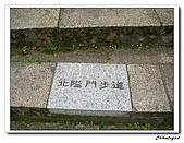 芝山岩自然公園(20090321):IMG_5773_nEO_IMG.jpg
