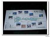 野柳地質公園:IMG_5002.jpg