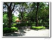 中和-八二三紀念公園(20090704):IMG_9664.jpg