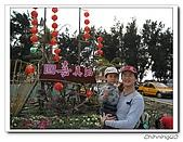 東石漁港200702:IMG_0346.jpg