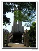 中和-八二三紀念公園(20090704):IMG_9668.jpg