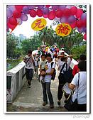 台中公園-2009讀經大會考:IMG_3692.jpg