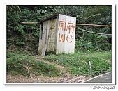 大艽芎古道賞桐花200704:IMG_0138.jpg