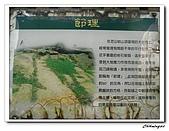 芝山岩自然公園(20090321):IMG_5801_nEO_IMG.jpg