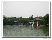 台中公園-2009讀經大會考:IMG_3694.jpg