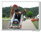 武荖坑綠色博覽會200705:IMG_0245.jpg
