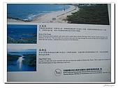 北海岸-麟山鼻遊憩區:IMG_8954.jpg