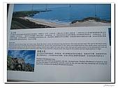 北海岸-麟山鼻遊憩區:IMG_8955.jpg