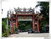 白石湖吊橋_賞百合花:IMG_2101.JPG