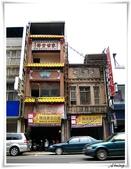 2011暑假快樂遊-台南古蹟美食之旅:IMG_8181.JPG