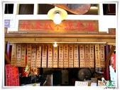 2011暑假快樂遊-台南古蹟美食之旅:IMG_8514.JPG