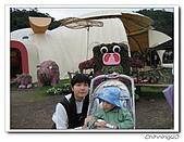 武荖坑綠色博覽會200705:IMG_0248.jpg