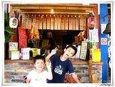 2011暑假快樂遊-台南古蹟美食之旅:IMG_8515.JPG