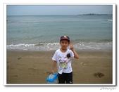 北海岸-麟山鼻遊憩區:IMG_8961.jpg