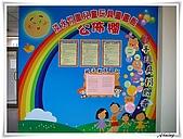 淡水玩具圖書館-竹圍分館:IMG_6572.JPG