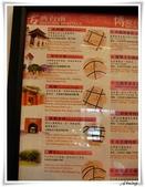 2011暑假快樂遊-台南古蹟美食之旅:IMG_8453.JPG