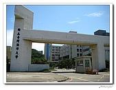 龍崗自然登山步道(20090627):IMG_9622.jpg