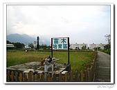 知卡宣森林公園:IMG_1784.jpg