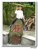 芝山岩自然公園(20090321):IMG_5837_nEO_IMG.jpg