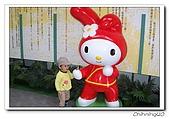 台南世界糖果文化節200602:100_1794.jpg