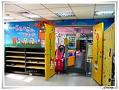 淡水玩具圖書館-竹圍分館:IMG_6570.JPG
