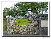 知卡宣森林公園:IMG_1787.jpg