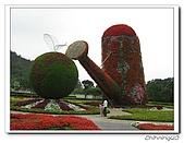 武荖坑綠色博覽會200705:IMG_0253.jpg