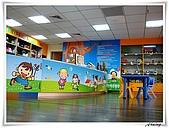 淡水玩具圖書館-竹圍分館:IMG_6555.JPG