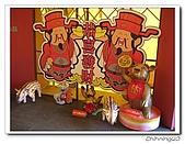 武荖坑綠色博覽會200705:IMG_0255.jpg