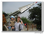 梅山公園200702:IMG_0303.jpg