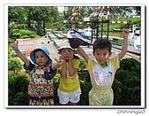 小人國200707:IMG_2676.jpg