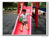 中和-八二三紀念公園(20090704):IMG_9687.jpg
