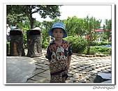 小人國200707:IMG_2678.jpg