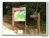 士林內湖-大崙頭山(20090607):IMG_8857.jpg
