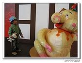 武荖坑綠色博覽會200705:IMG_0263.jpg