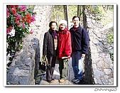 泰安鄉騰龍山莊200312:PC200010.jpg