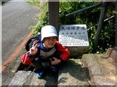 大崎頭_坪頂古圳步道:P1000788.JPG