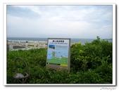 北海岸-麟山鼻遊憩區:IMG_8983.jpg