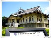2011暑假快樂遊-台南古蹟美食之旅:IMG_8465.JPG